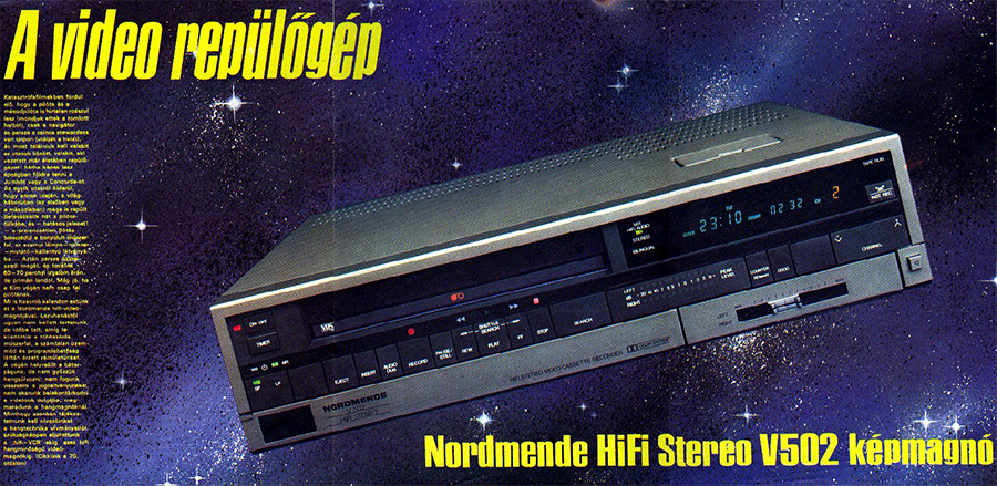 HiFi Stereo Video Recorder